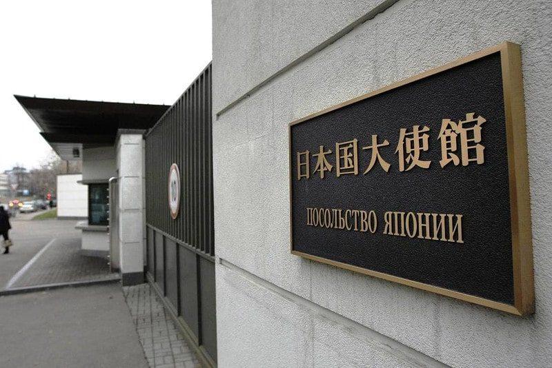 generalnoe-konsulstvo-japonii